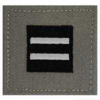 ABU ROTC Rank Hook Back (Each)