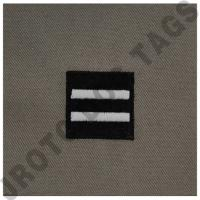 Captain (CAPT) ABU Rank ROTC Sew On (Pair)