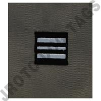 Major (MAJ) ABU Rank ROTC Sew On (Pair)