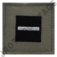 2nd Lieutenant (2nd LT) ABU Rank ROTC Hook Back (Each)